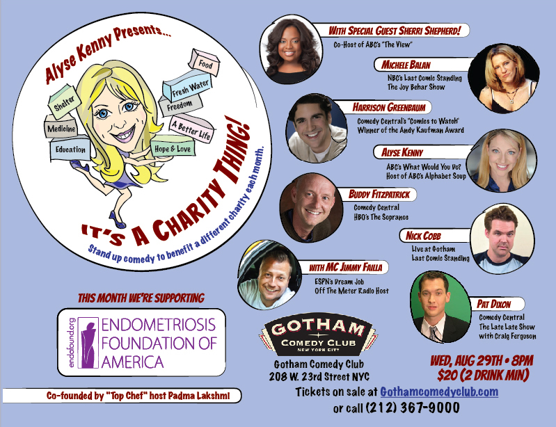 Join us Wednesday, August 29th at the Gotham Comedy Club for a special night of laughs to benefit the EFA!